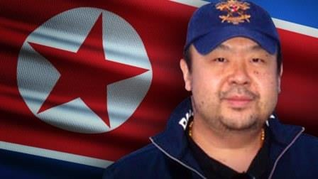 Malaysian officials say a banned chemical weapon killed Kim Jong Un's estranged half brother