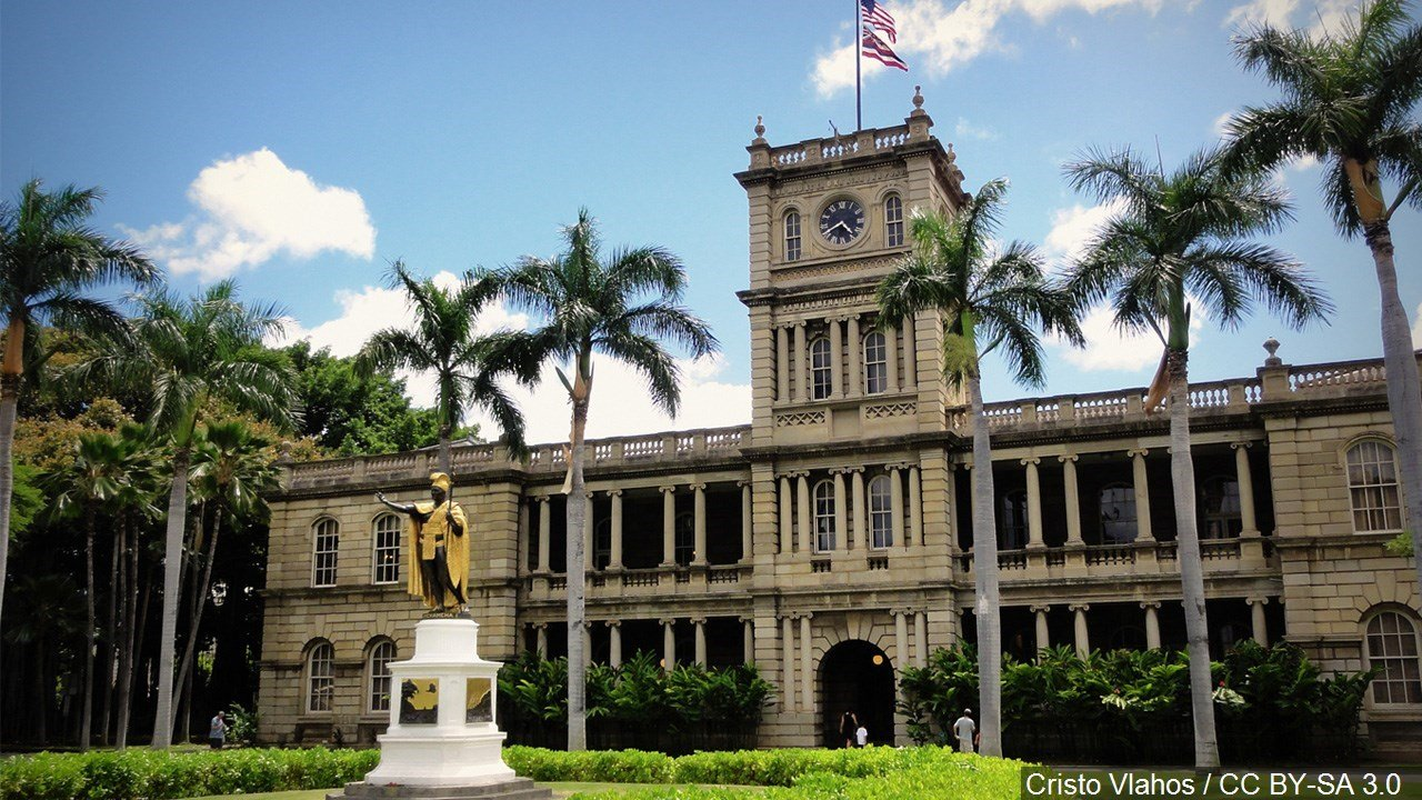 Aliiolani Hale Hale is a building located in downtown Honolulu, Hawaii, currently used as the home of the Hawaii State Supreme Court., Photo Date: 8/27/11